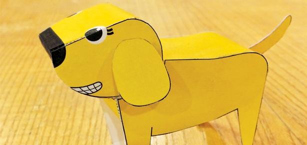 DIY Craft: Pagami Paper Craft Pup